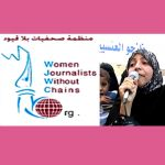 WOMENPRESS, WOMEN JOURNALISTS WITHOUT CHAINS