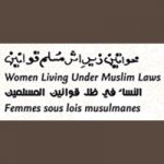WLUML: WOMEN LIVING UNDER MUSLIM LAWS